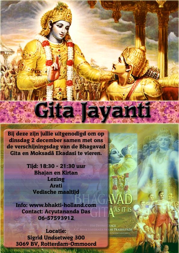Citaten Uit De Bhagavad Gita : Citaten uit de bhagavad gita wikipedia