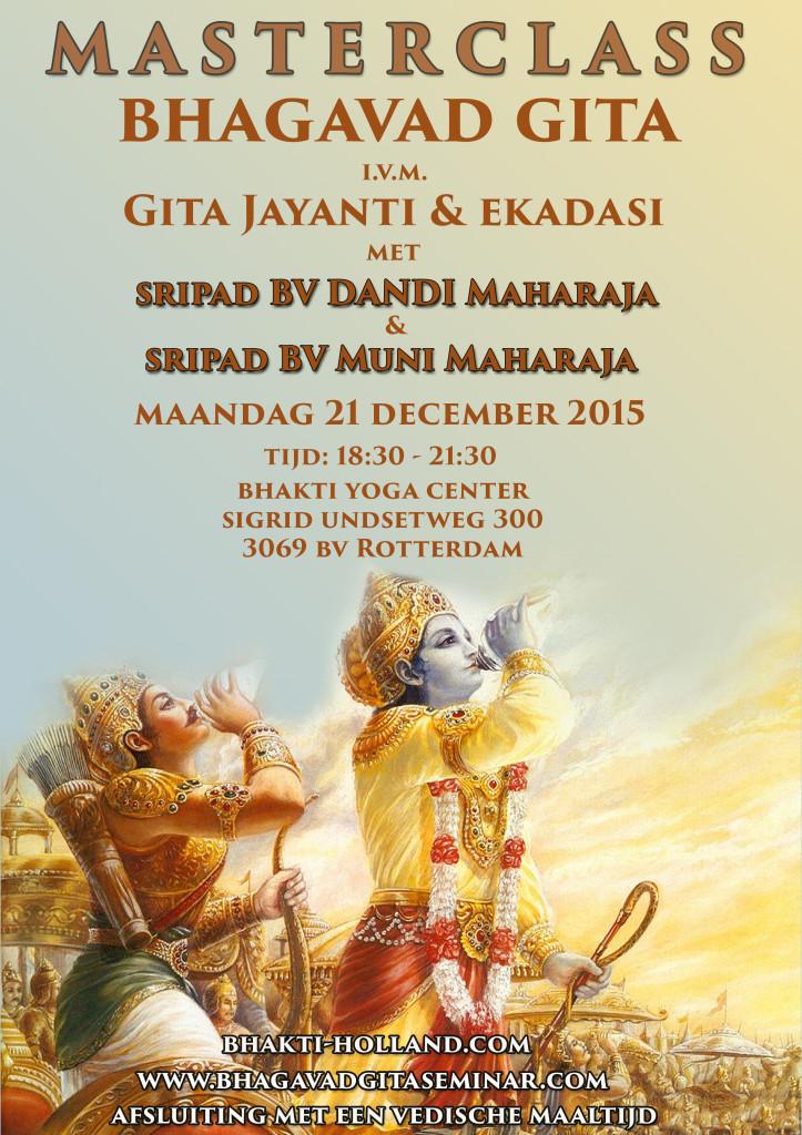BhagavadGita Jayanti 2015
