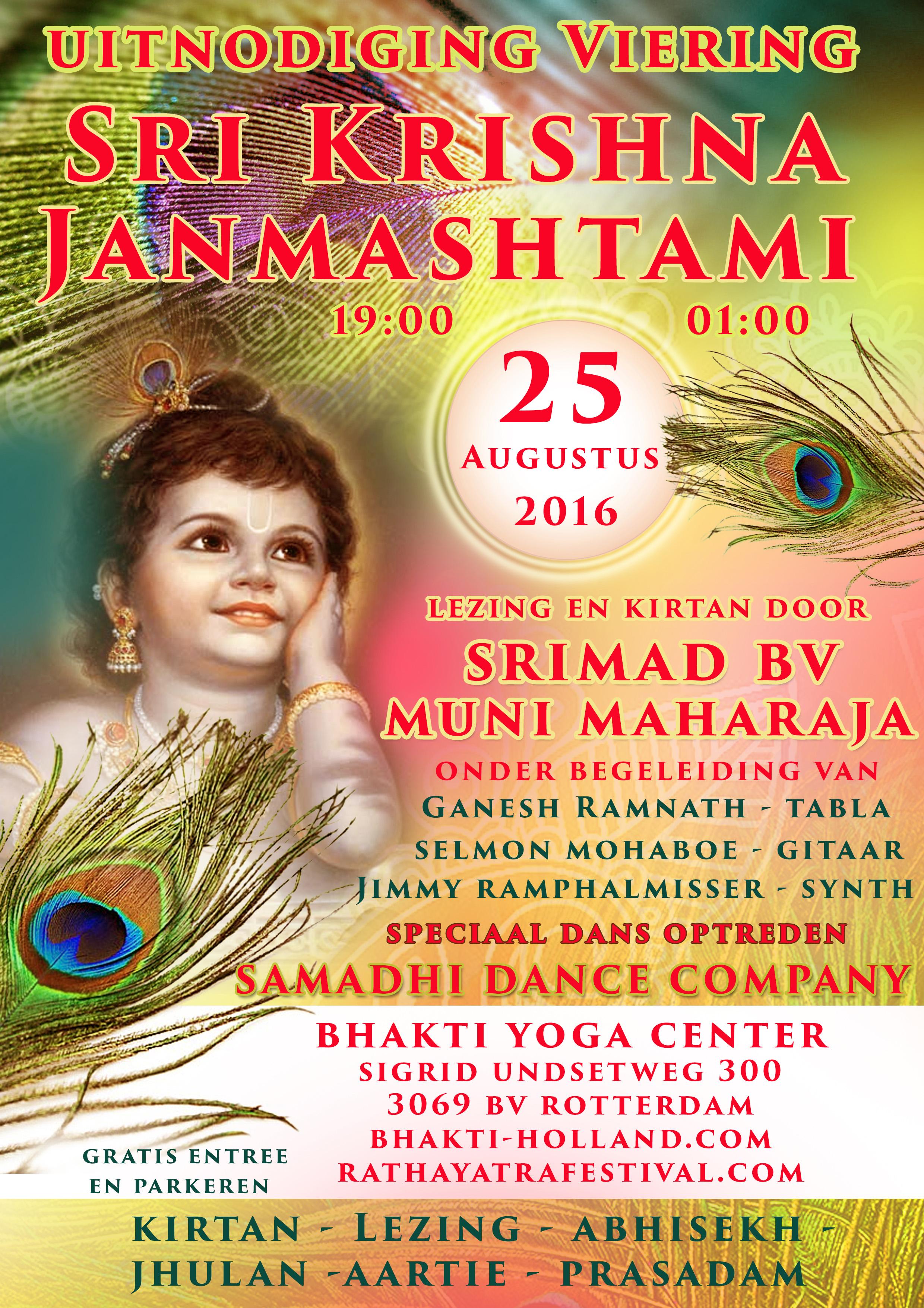 Krishna-janmasthami-bhakti-holland-25082016