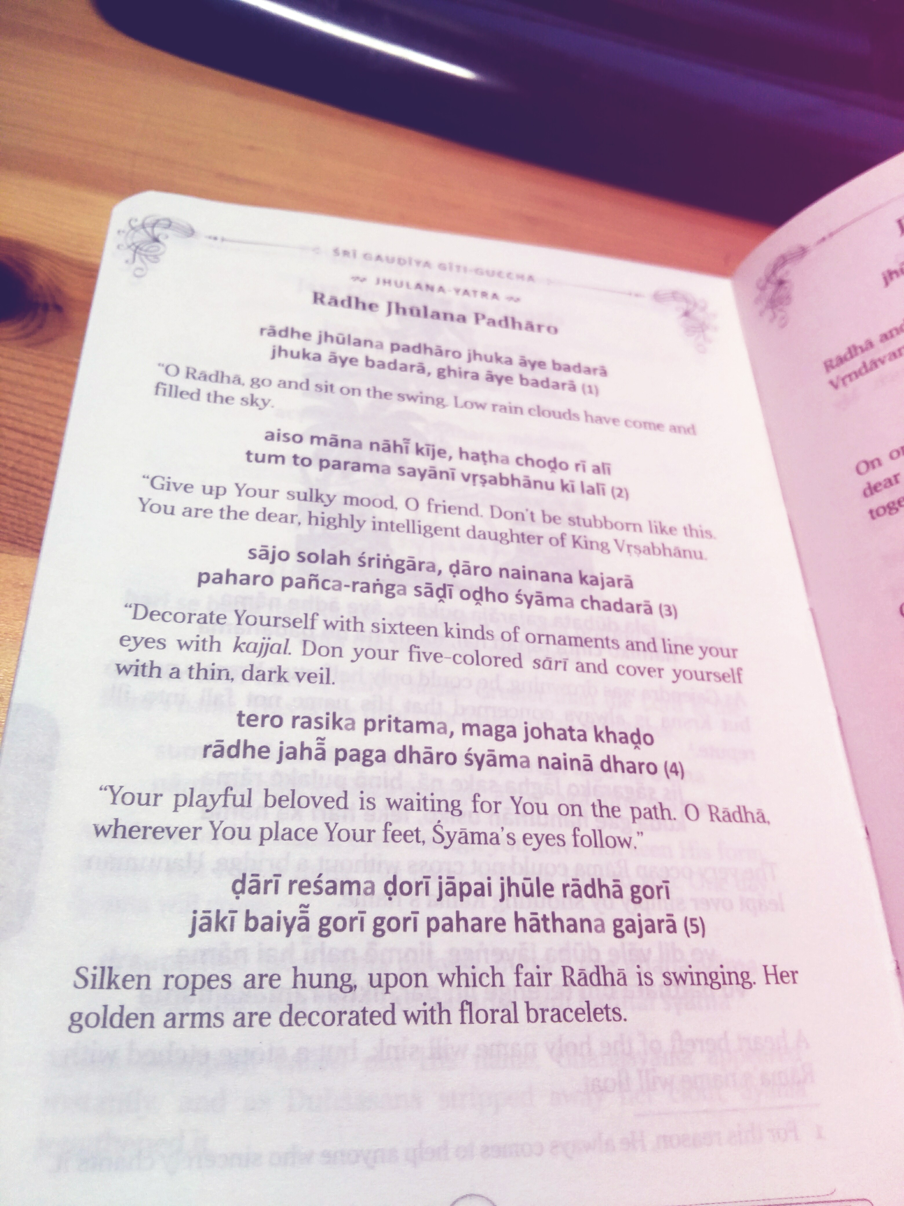Radhe Jhulana Padharro lyrics