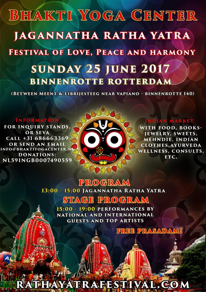 Uitnodiging Ratha Yatra – Love Peace and Harmony Festival voor Iedereen! Zondag 25 juni 2017. @ Binnenrotte Rotterdam Centrum | Rotterdam | Zuid-Holland | Netherlands
