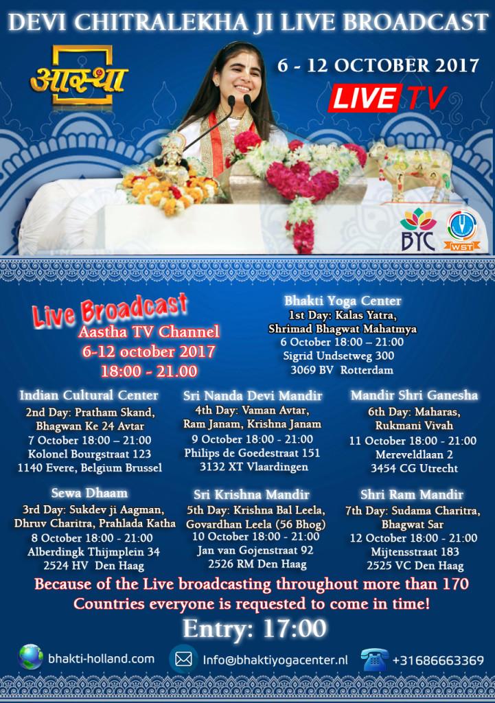 Chitralekha Live Broadcasting 6-12 october 2017