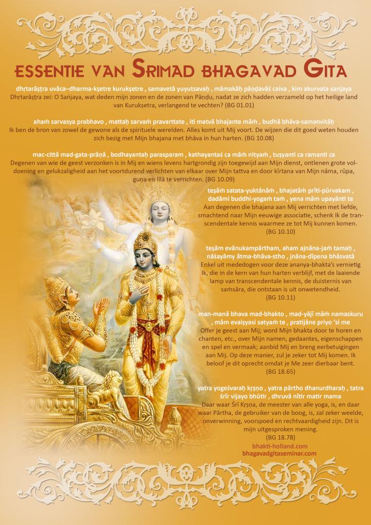 Essentie van de Srimad Bhagavad Gita