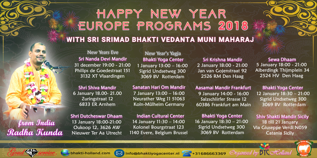 2018 Happy New Year Europe Tour Sri Srimad BV Muni Maharaja @ Bhakti Yoga Center Rotterdam | Rotterdam | Zuid-Holland | Netherlands