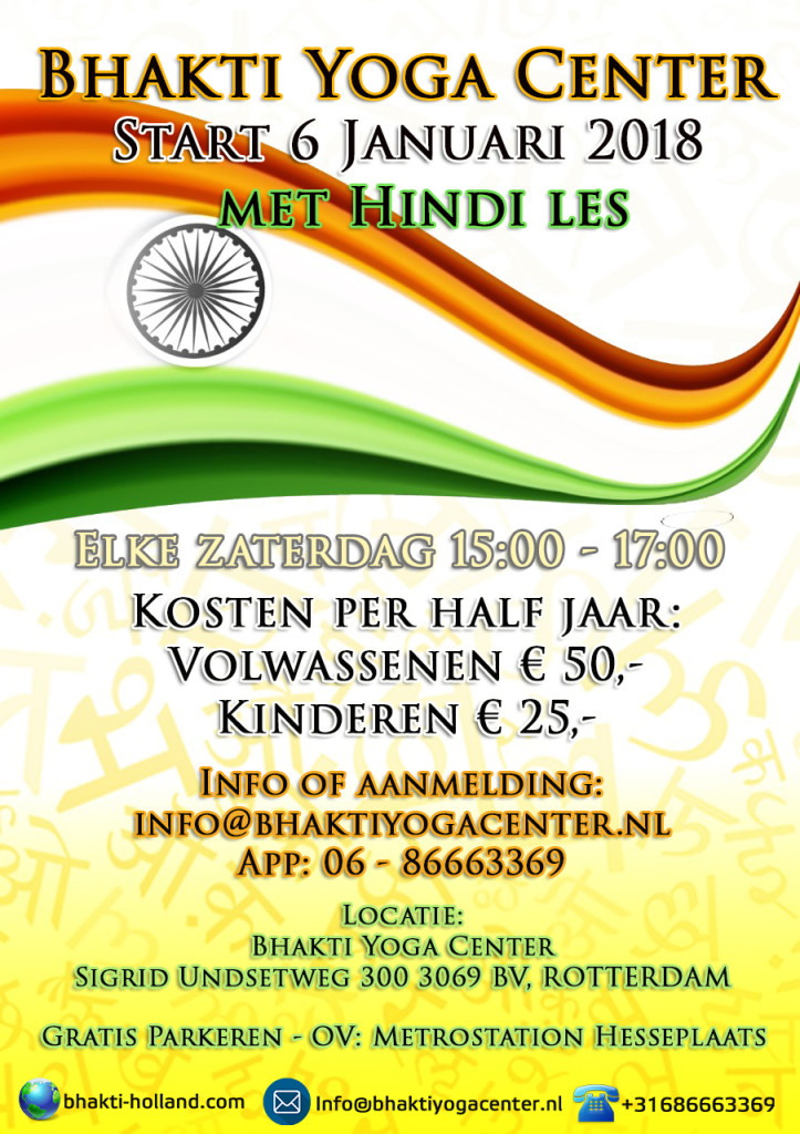 Hindiles start zaterdag 6 januari 2018 van 15:00 - 17:00 @ Bhakti Yoga Center Rotterdam | Rotterdam | Zuid-Holland | Netherlands